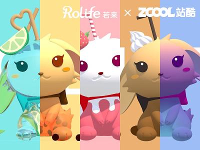 Drink Rabbits bubbletea bubble tea milk cocktail coffee drink rabbit illustration 3d art 2.5d 3d c4d toy design toy design