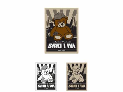 Srki & Ivi logo, 2016