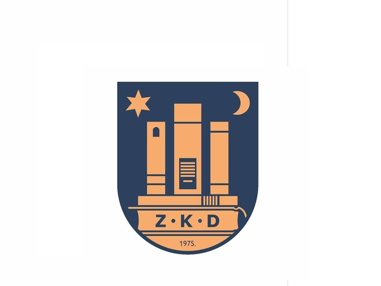 """Logo suggestion 04, """"A La Zagreb"""", for a contest shield simple modern society library book capital croatia coatofarms branding brand zagreb logo"""