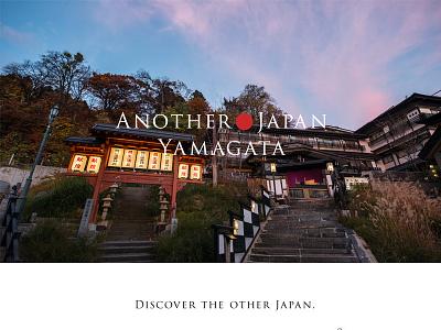 Japanese hotel group web site japan hotel design web