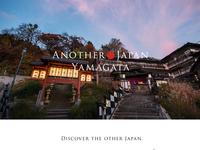 Japanese hotel group web site