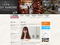 Japanese bookstore web site