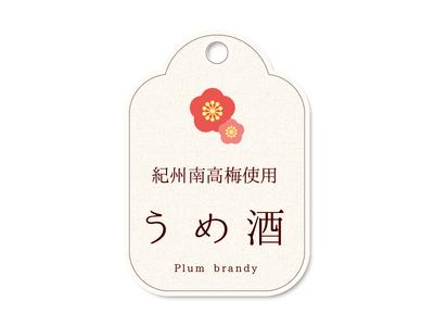 Japanese plum brandy label logo