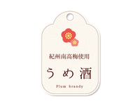 Japanese plum brandy label logo
