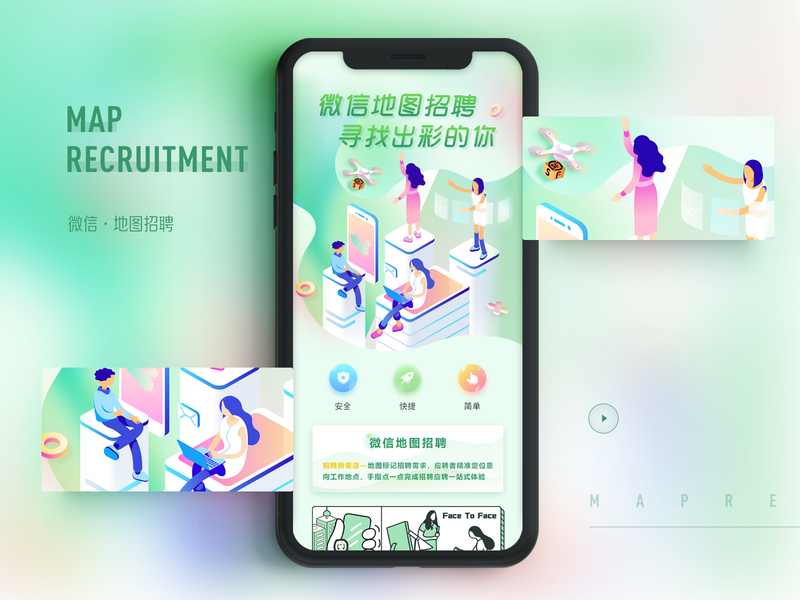 Map Recruitment(2) illustration design