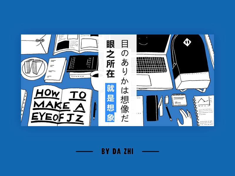 Designer's Daily Life 设计 插图