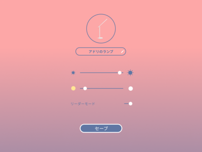 DailyUI #007 - Settings design ui pink xiaomi japan japanese settings uidesign dailyui