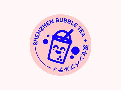 Logo Challenge Day 7 - ShenZhen Bubble Tea food illustration shenzhen design branding logo tea bubble bubbletea