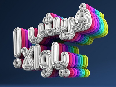 Fresh ya walaa illustration branding design