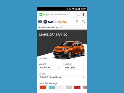 Automotive Details Page