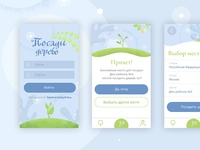 Charity Project App