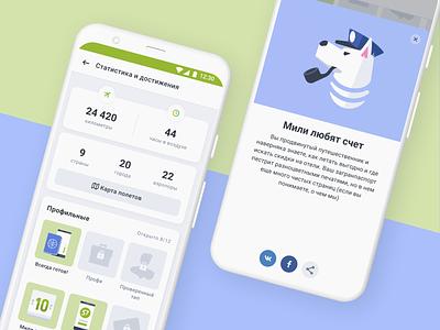Statistics and achievements design figma cards ui white statistics achievement android mobile