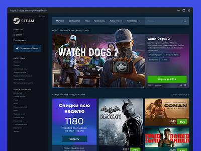 Steam web-site redesign design steam dark mode dark theme figma redesign ui web