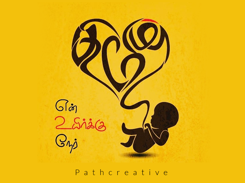 Tamil Typography by Aravind Kannan on Dribbble