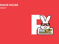 passionate pacer