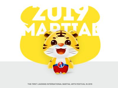 Martial-Tiger