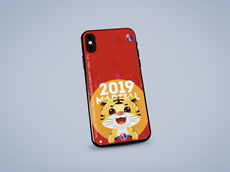 Tiger 插图 品牌