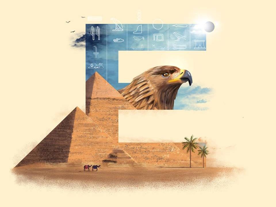 Egypt illustrator typography illustration 36dayoftype