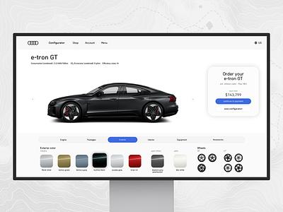 Car Configurator uiux clean white configurator car audi web modern graphicdesign uidesign ui design concept dailyui