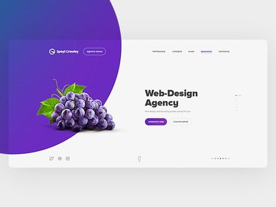 Web design agency, first screen