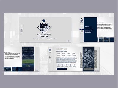 PROMSPETSBUD website concept manufacture webdesign minimal animation logo branding design ux ui website design website
