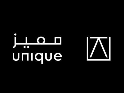 Unique Kitchen Logo contemporary custom typography graphic design design branding logo