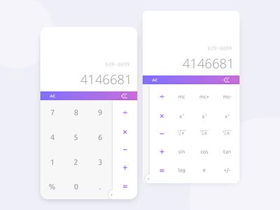 Calculator - Daily UI 004 mobile ui calculator app ui design calculator ui calculator dailyuichallenge dailyui 003 design calculatordesign