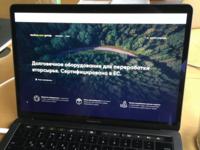 Techno Eco Group website