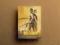 Swag E Shaheed Poster Design