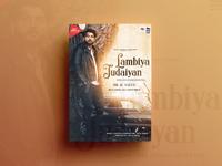 Lambiya Judaiyan Poster Design