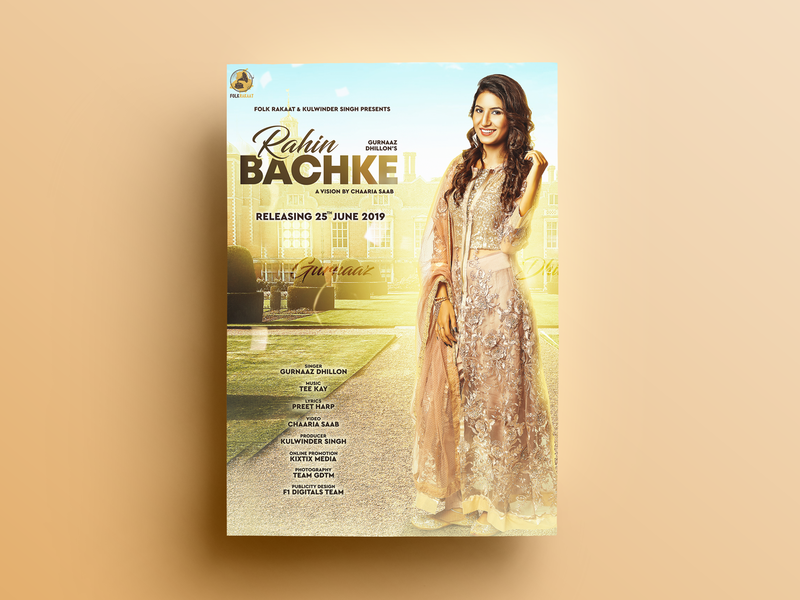 Rahin Bachke Poster Design