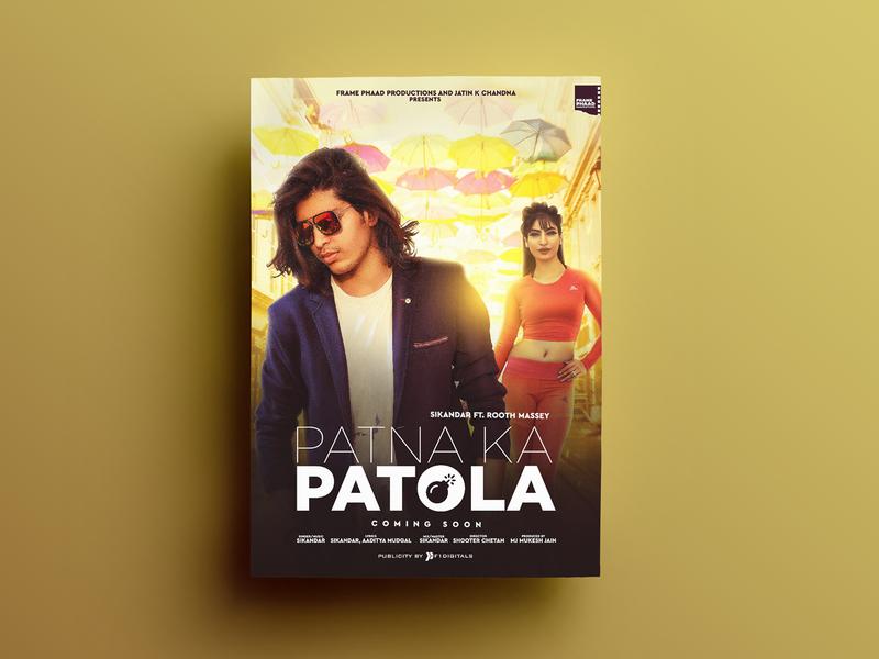 Patna Ka Patola Poster Design