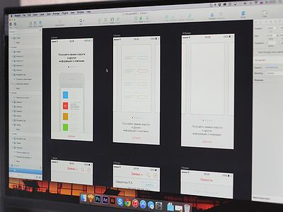 Secret Project  ios sketchapp app ipad secret iphone
