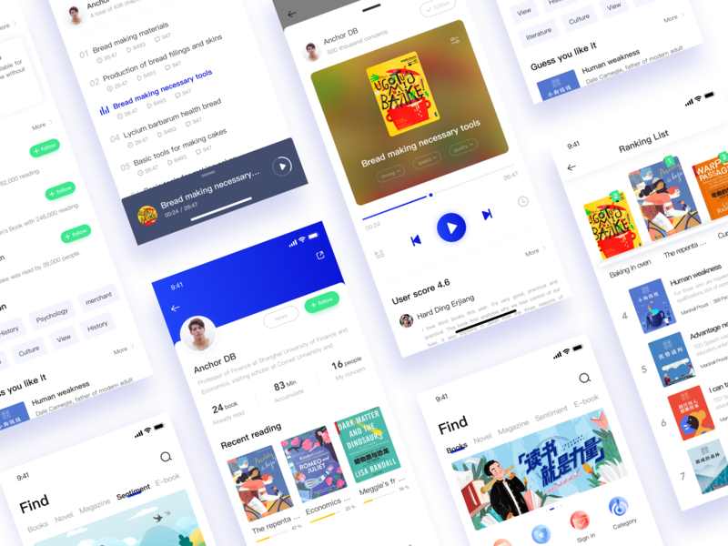 Book Conceptual Design icon a day glacier game logo dog boy ui practice page home page illustrations home blue illustration sketch ps design curriculum book icon