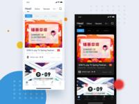 UI China Home Page Design