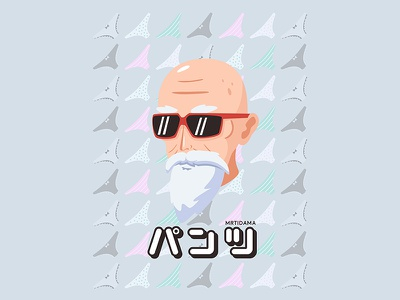 Master Roshi illustration illustrator sticker icon vector fan art dragon ball anime
