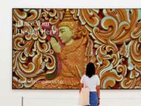 Free Exhibition Gallery Mockup