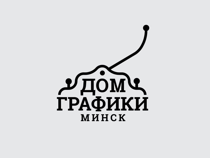 graphouse logo