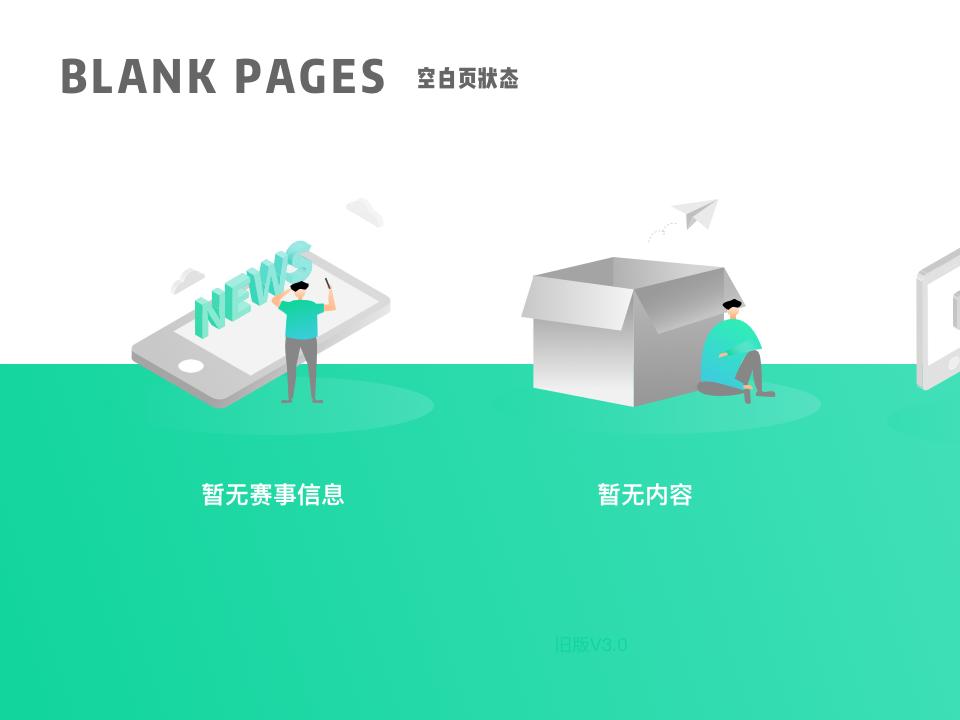 blank pages ui app illustration design