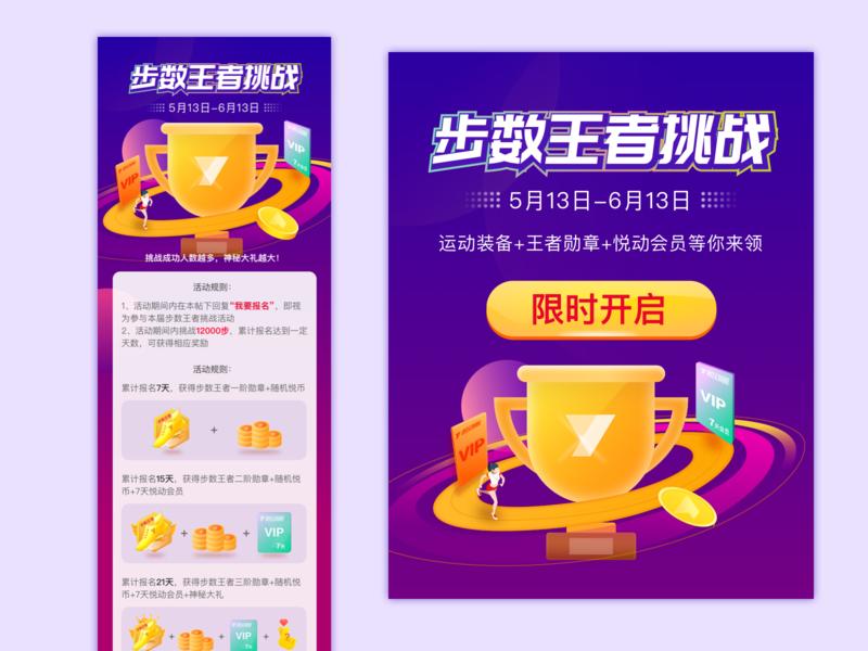 Challenge app ui flat design