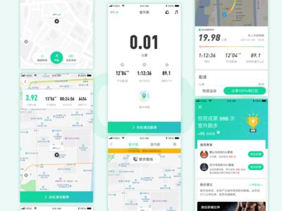 Run App 2x