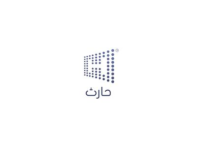Hares Perfume Producer | Perfume Logo