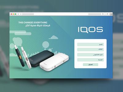 IQOS Palestine | Landing Page website design ui  ux webdesign ux design uiux mockups design ux palestine uidesign