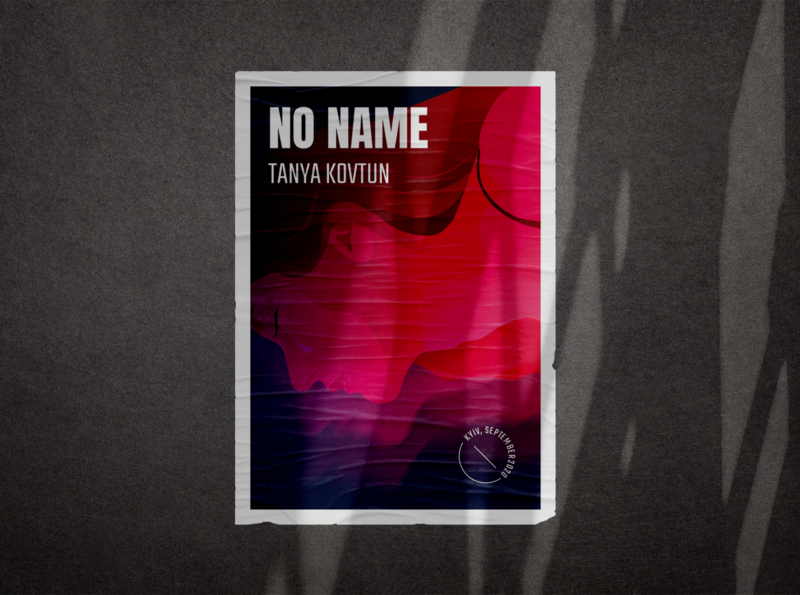 NO NAME music track music track vector pink blue musician music album music player music art music cover ui design illustration