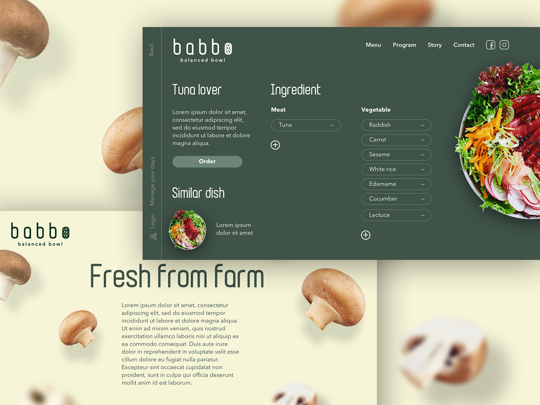 Babbo - Online planner restaurant food app food digitalmedia logo brandidentity webdesign design website graphicdesign uidesign ui