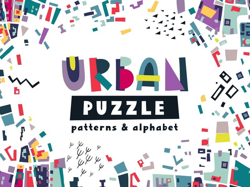 Urban Puzzle map urban decorative alphabet art adobe illustrator design creativemarket graphic pattern hand-drawn vector illustration