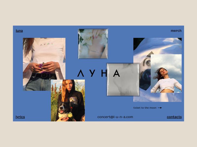 Luna — Merch personal website music singer pastel colors fashion website webdesign web art interface typography grid minimal layout design ux ui