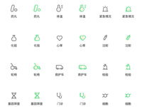 Some application icons 1