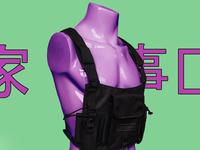 zadum × bag