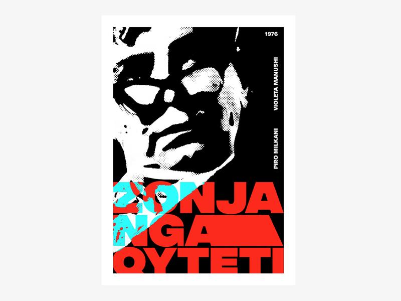"""Albanian Cinematography """"ZONJA NGA QYTETI"""" 1976 albania cinematography swissposter swiss style poster design poster a day poster art posters poster typography dribbble graphic desgin graphic design"""